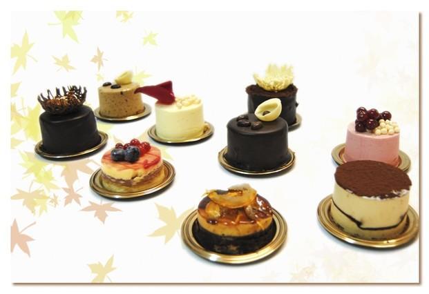 Proveedores de Pasteles. Variedad de pasteles