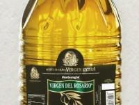 Proveedores Aceite de oliva virgen extra 5L