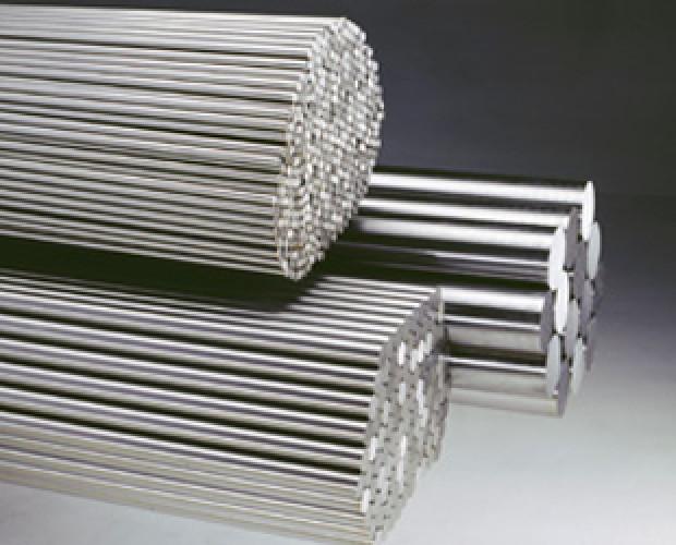 Minerales Metálicos.aceros, mineral metálico