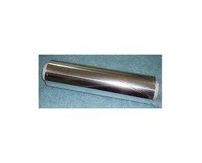 Aluminio Industrial. Bobina especial para negocios de restauración
