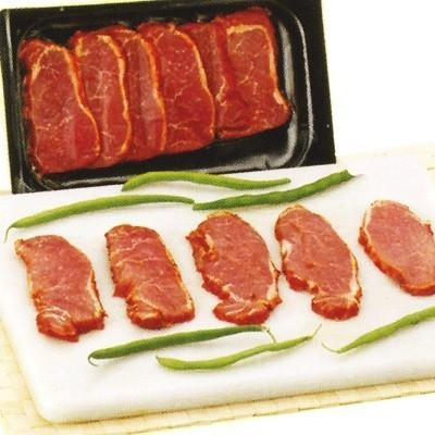 Lomo Curado.Carne ibérica fresca