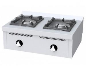 Envío gratis comprando cocina a gas 2 fuegos