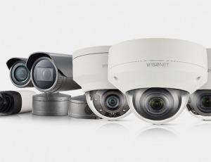 Descuentos en cámaras de vigilancia