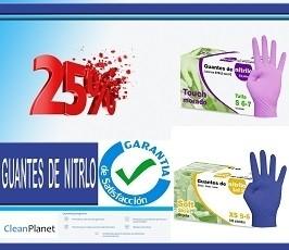 25% de dto. en guantes de nitrilo sin polvo softskin, touch
