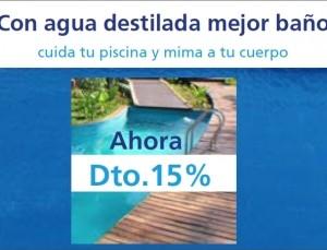 Llenado de piscina descuento 15%